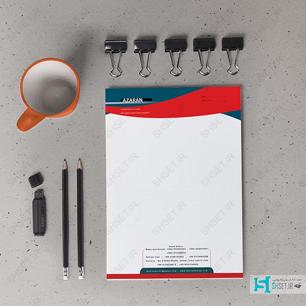 طراحی سربرگ | طراحی و چاپ سربرگ | طراحی حرفه ای سربرگطراحی سربرگ شرکت